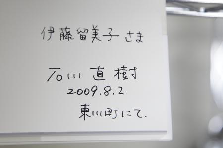 DPP_0002_1.JPG