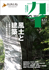 cover_kai05.jpg